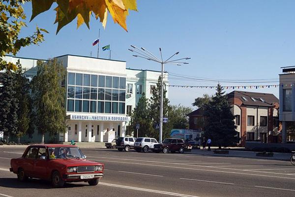 Абинск. Такси из СПб в населенный пункт Абинск