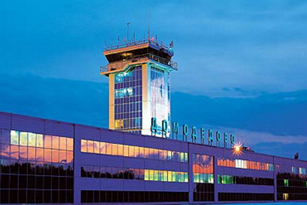 Заказать такси в аэропорт Домодедово