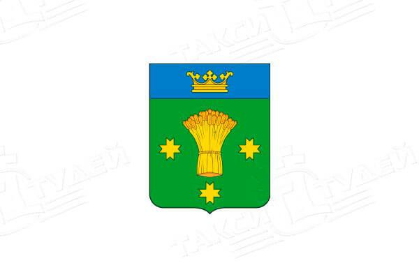 Аннино: герб. Аннино - заказать такси