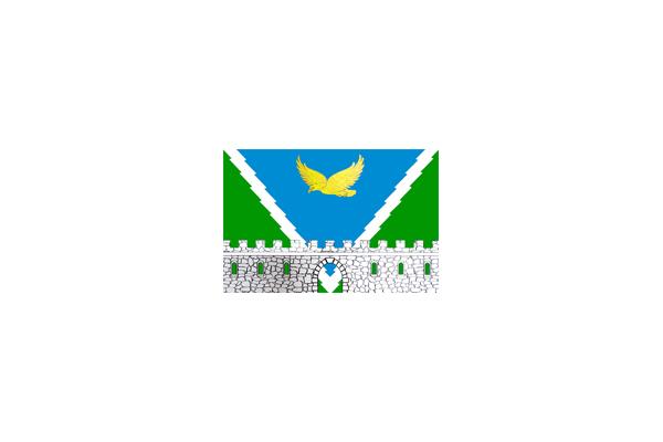 Апшеронск: герб. Апшеронск - заказать такси