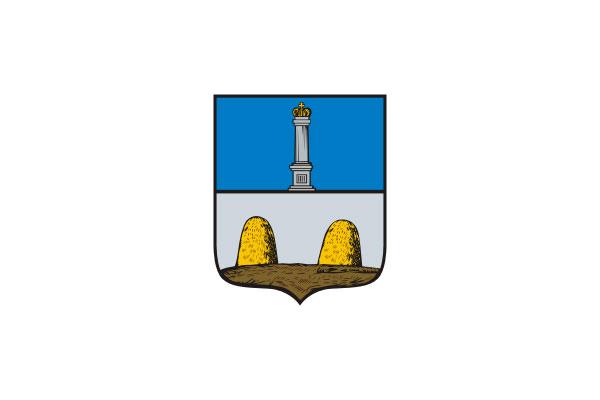 Ардатов: герб. Ардатов - заказать такси