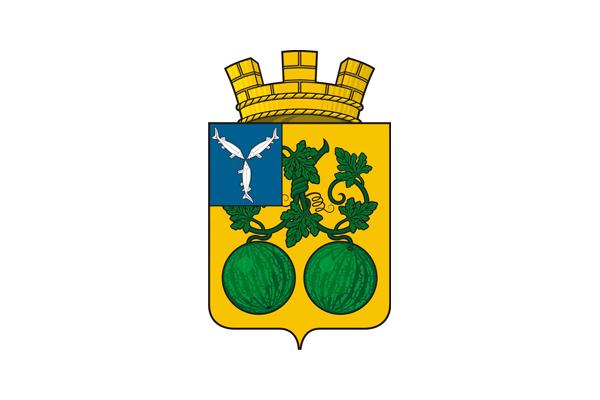 Балашов: герб. Балашов - заказать такси