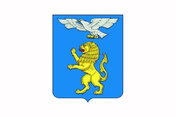 Белгород: герб. Белгород - заказать такси