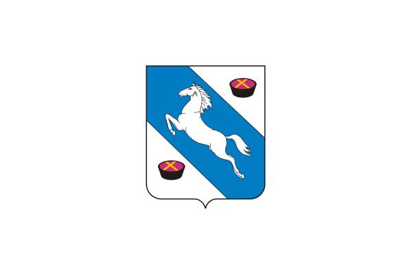 Белореченск: герб. Белореченск - заказать такси