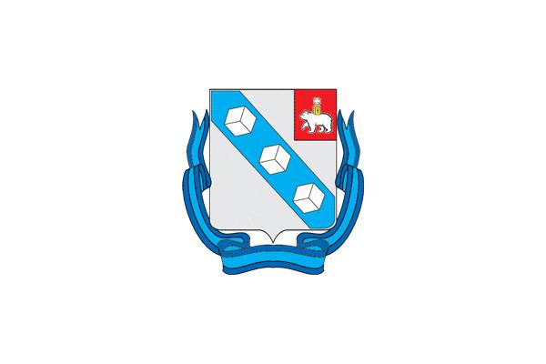 Березники: герб. Березники - заказать такси