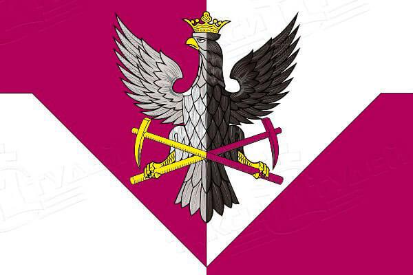 Бокситогорск: герб. Бокситогорск - заказать такси
