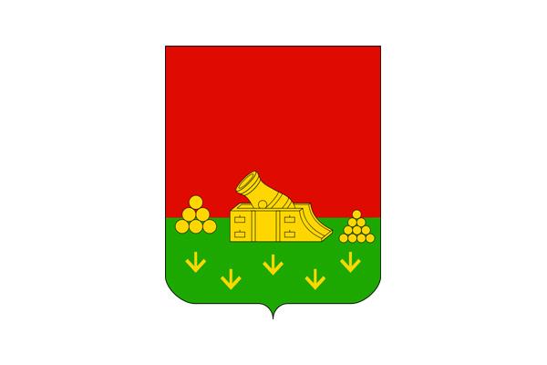 Брянск: герб. Брянск - заказать такси