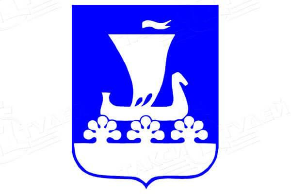 Будогощь: герб. Будогощь - заказать такси