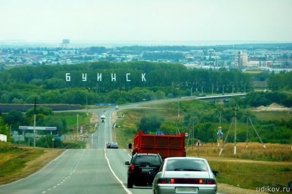 Буинск. Такси из МСК в населенный пункт Буинск