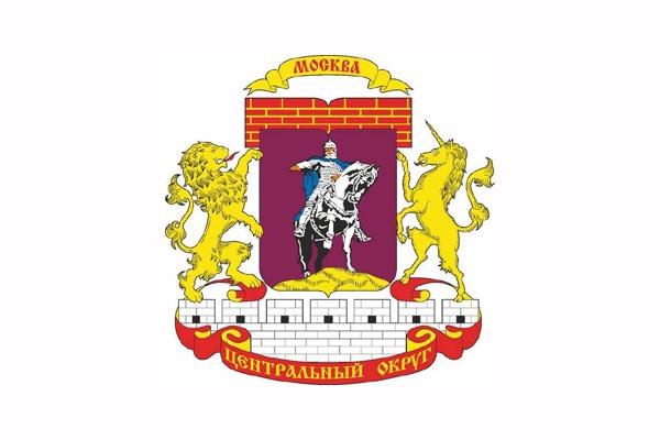 ЦАО: герб. ЦАО - заказать такси