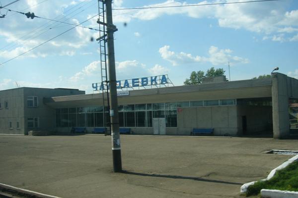 Чаадаевка. Такси из Москвы в населенный пункт Чаадаевка