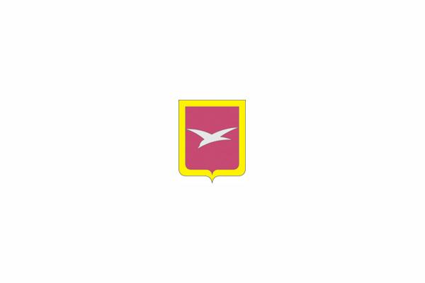 Чехов: герб. Чехов - заказать такси