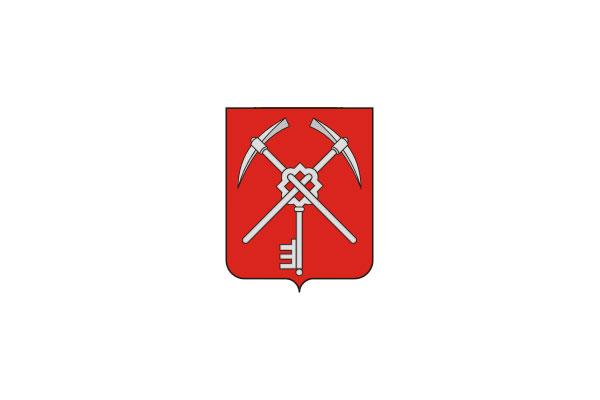 Щёкино: герб. Щёкино - заказать такси