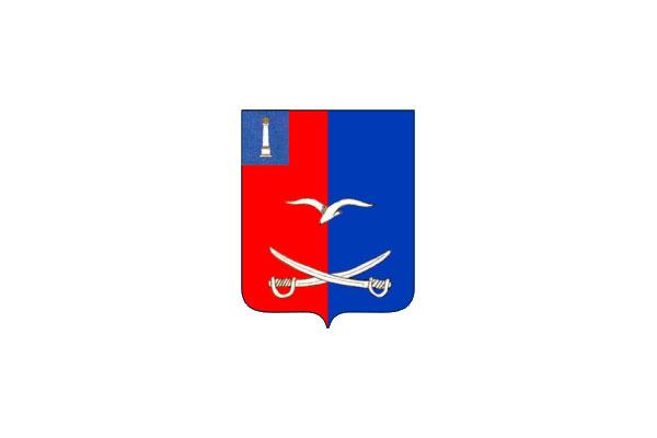 Чердаклы: герб. Чердаклы - заказать такси