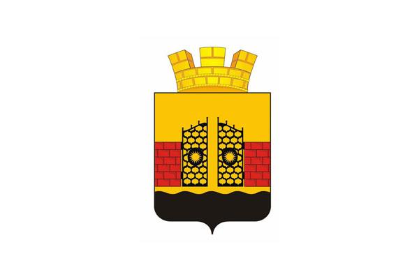 Чернушка: герб. Чернушка - заказать такси