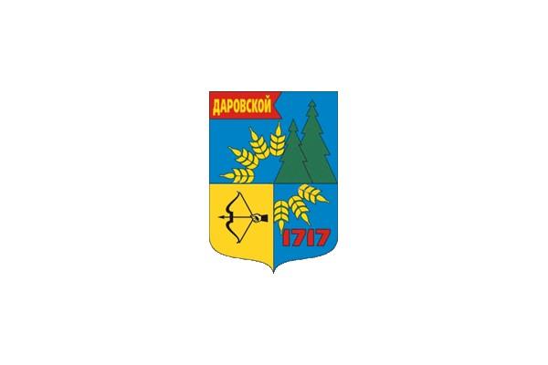 Даровской: герб. Даровской - заказать такси