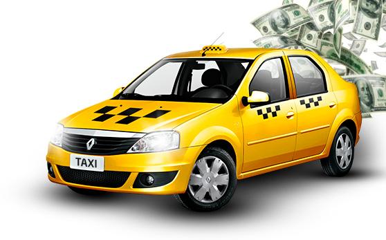Дешевое такси эконом класса