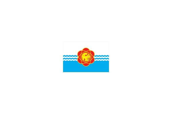 Десногорск: герб. Десногорск - заказать такси