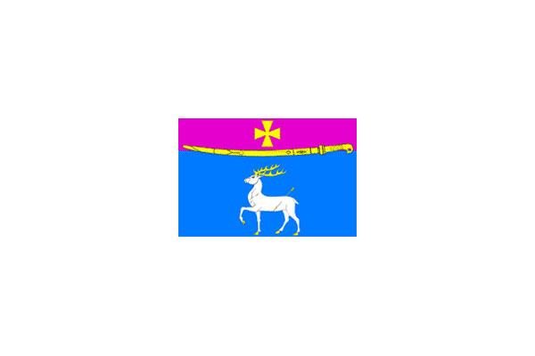 Динская: герб. Динская - заказать такси