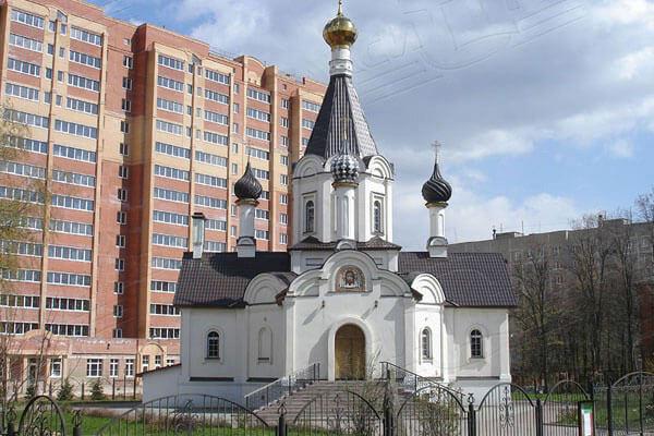 Домодедово. Такси из Москвы в Домодедово