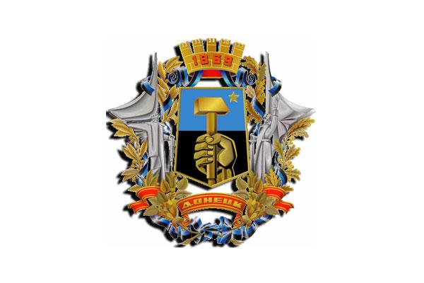 Донецк: герб. Донецк - заказать такси