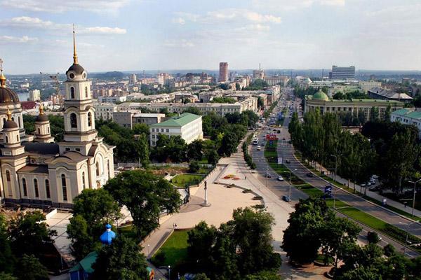 Донецк. Такси из Москвы в населенный пункт Донецк
