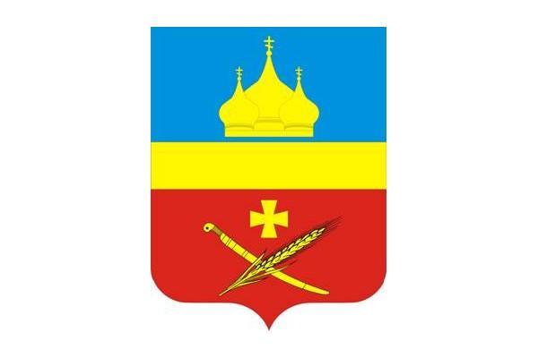 Егорлыкская: герб. Егорлыкская - заказать такси