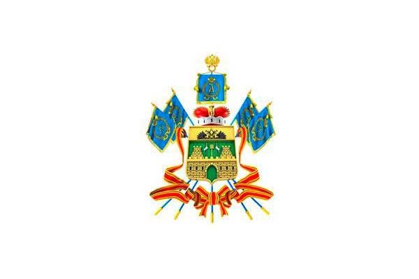 Елизаветинская: герб. Елизаветинская - заказать такси
