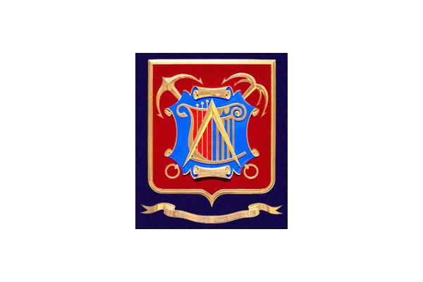 Фрунзенский район: герб. Заказать такси в Фрунзенский район