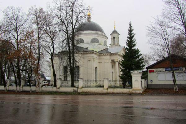 Фряново. Такси из Москвы в Фряново