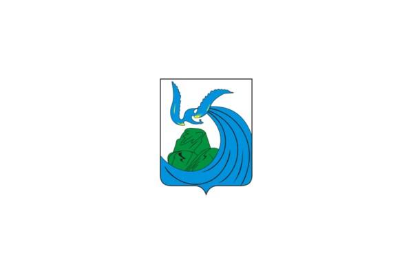 Жигулевск: герб. Жигулевск - заказать такси