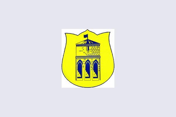 Городовиковск: герб. Городовиковск - заказать такси