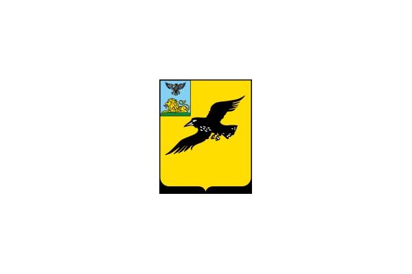 Грайворон: герб. Грайворон - заказать такси