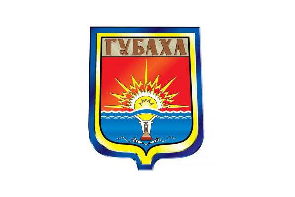Губаха: герб. Губаха - заказать такси