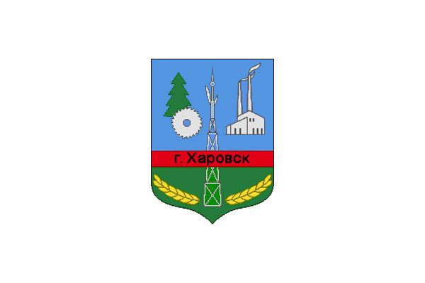 Харовск: герб. Харовск - заказать такси