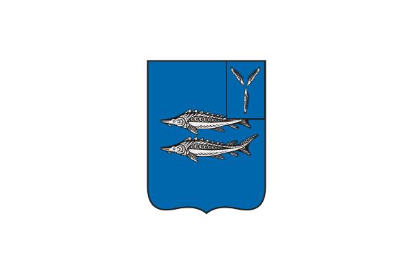Хвалынск: герб. Хвалынск - заказать такси