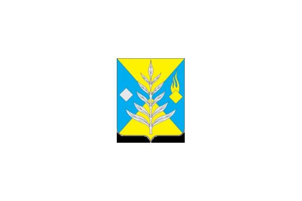 Исса: герб. Исса - заказать такси