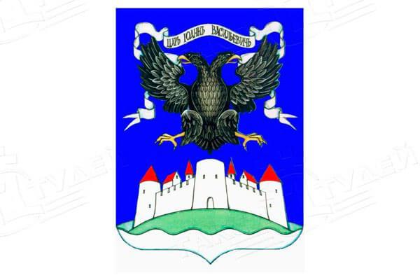 Ивангород: герб. Ивангород - заказать такси