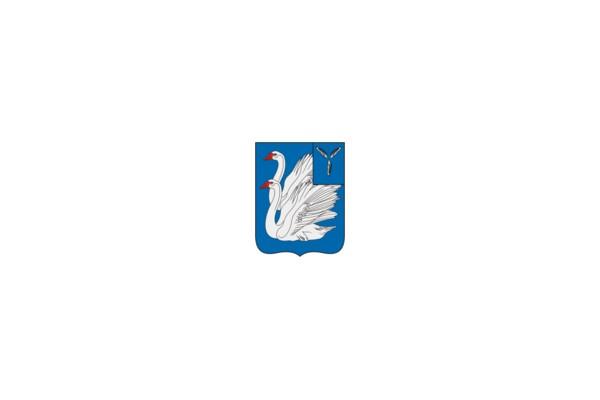 Калининск: герб. Калининск - заказать такси