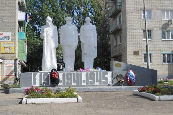Калининск. Такси из МСК в населенный пункт Калининск