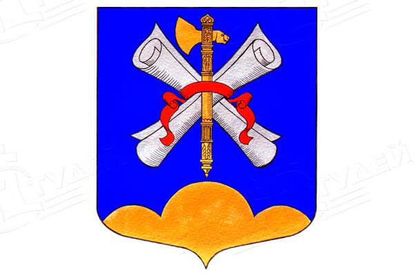 Каменногорск: герб. Каменногорск - заказать такси