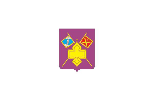 Кантемировка: герб. Кантемировка - заказать такси