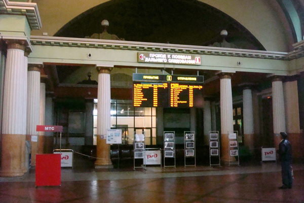 Такси на Казанский вокзал