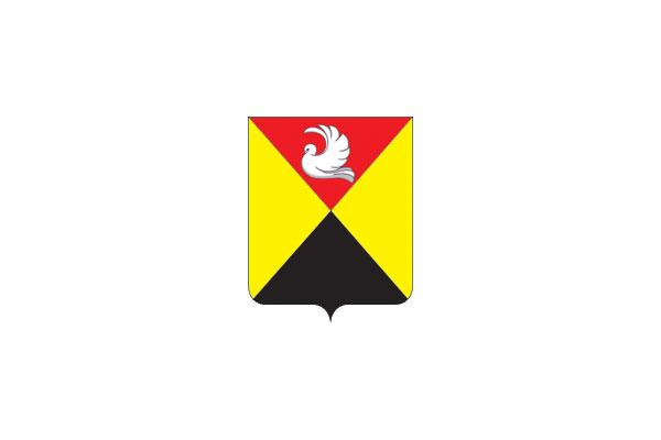 Кимовск: герб. Кимовск - заказать такси