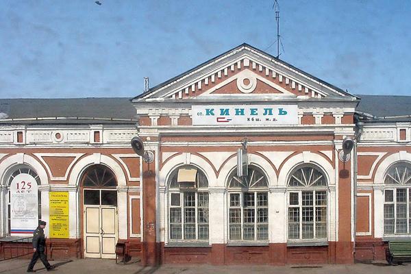 Кинель. Такси из Москвы в населенный пункт Кинель