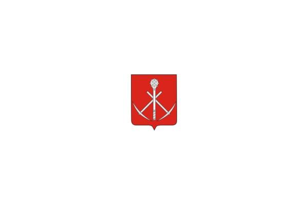 Киреевск: герб. Киреевск - заказать такси
