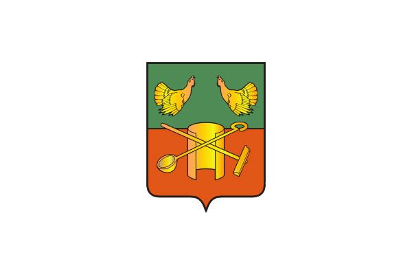 Кольчугино: герб. Кольчугино - заказать такси