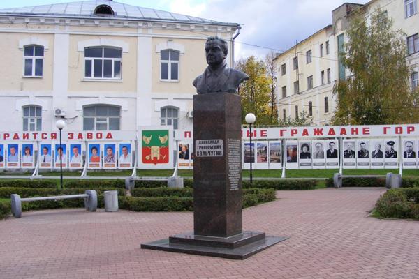 Кольчугино. Такси из Москвы в населенный пункт Кольчугино