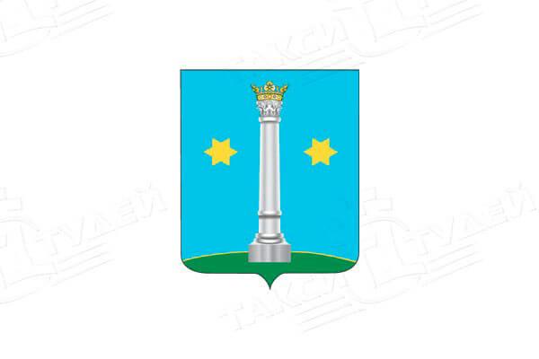 герб города Коломна. Заказать такси в Коломну