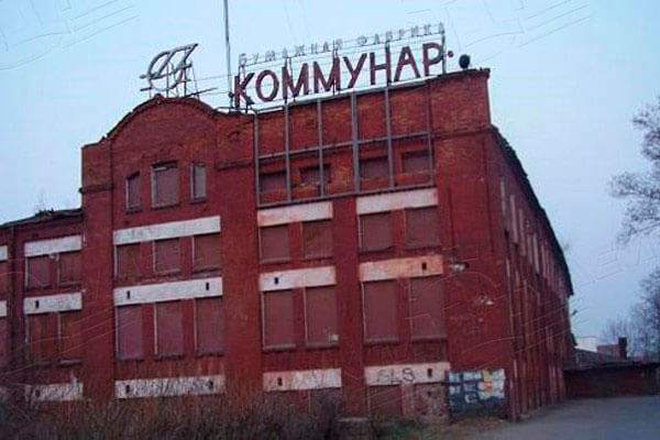 Коммунар. Такси из Москвы в населенный пункт Коммунар